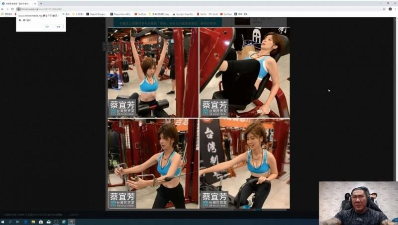 館長表示,自己把健身房借給柯文哲的台灣民眾黨,卻被柯粉辱罵。(圖取自館長成吉思汗YouTube)