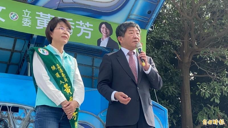 衛福部長陳時中今在彰化市重砲反擊韓國瑜陣營狂酸蔡英文總統的育兒津貼加碼並延伸從0歲到6歲。(記者張聰秋攝)