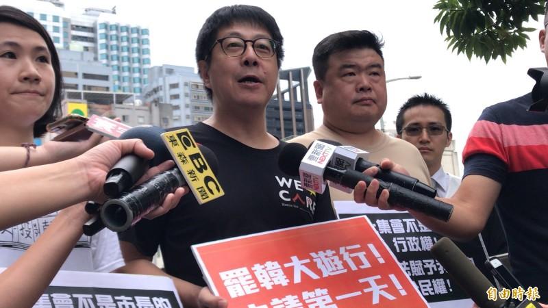 挺韓大遊行申請若與罷韓同時同區,高市警局將不核准當天的挺韓集會遊行。(記者黃良傑攝)