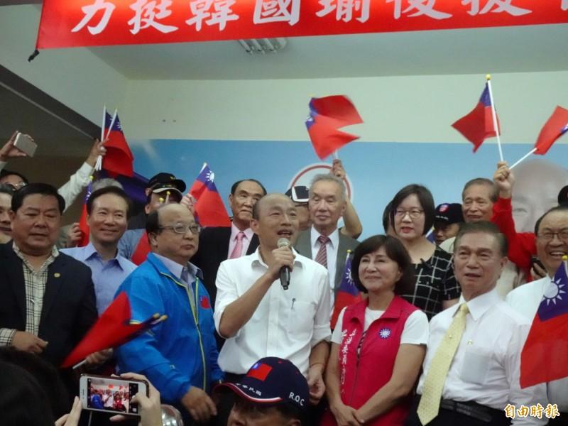 國民黨總統參選人韓國瑜(前排左3)出席軍公教挺韓成立大會。(記者張菁雅攝)