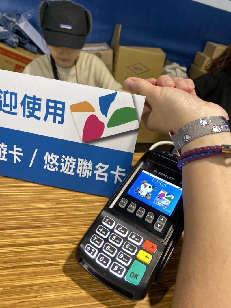 「火球祭」以悠遊卡為活動現場支付工具,全場無現金。(悠遊卡公司提供)