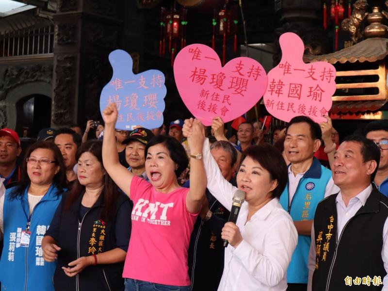 台中市長盧秀燕及副市長楊在總統與立委選舉中聯手再打「空氣牌」。(記者歐素美攝)