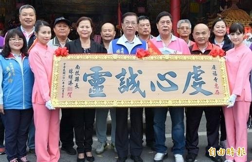 南投縣長林明溱(前排右4)致贈慶福寺「虔心誠靈」牌匾情形。(記者謝介裕攝)