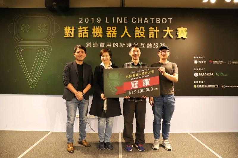「2019 LINE Chatbot 對話機器人設計大賽」結果揭曉,脫穎而出奪下冠軍的是「水文資訊SOSOLINE」,以最貼近用戶作業需求,提高辦事效率,巧妙將工作小秘書融入LINE Chatbot,有效管理個人與群組代辦事項,獲得評審團高度肯定。(台北商大提供)