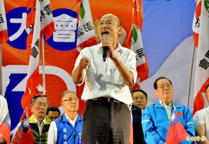 國民黨總統候選人韓國瑜昨在彰化出席全國農漁水利會挺韓國瑜暨黨籍立委團結大會。(資料照)