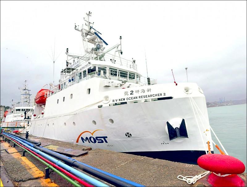 新海研二號與新海研三號,將於今天在台船公司基隆廠舉辦交船典禮。 (台船公司提供)