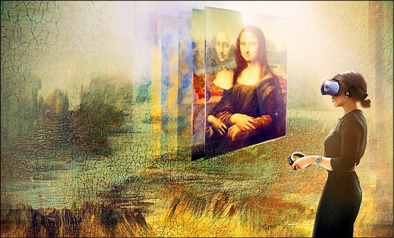 法國羅浮宮與HTC VIVE Arts共同呈獻的《蒙娜麗莎-越界視野》。(羅浮宮提供)