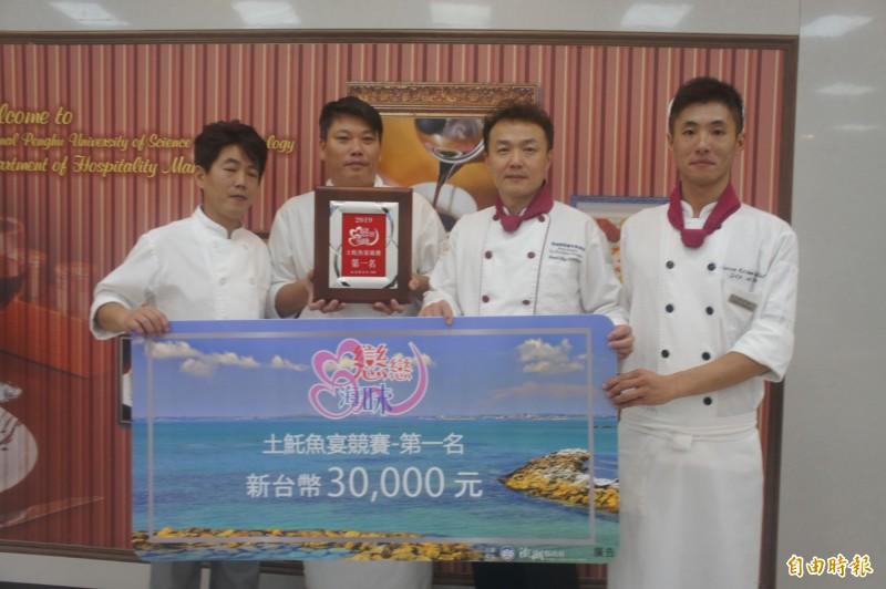 澎湖福朋喜來登酒店,贏得土魠魚宴競賽冠軍。(記者劉禹慶攝)