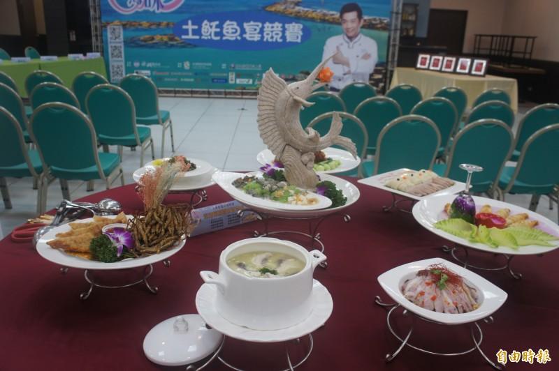 獲得首屆土魠魚宴冠軍,澎湖喜來登酒店獲獎的菜色。(記者劉禹慶攝)