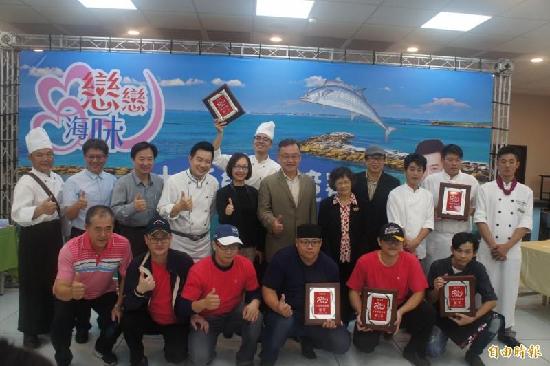 五家澎湖知名餐廳,參加首屆土魠魚宴競賽。(記者劉禹慶攝)