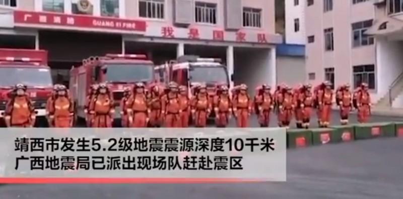 中國廣西百色市靖西市今9時18分傳出地震消息,廣西地震局與消防隊已前往震區支援。(翻攝自微博)