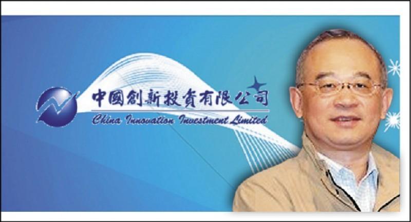 「中國創新投資公司」董事會主席兼行政總裁向心。(取自網路)