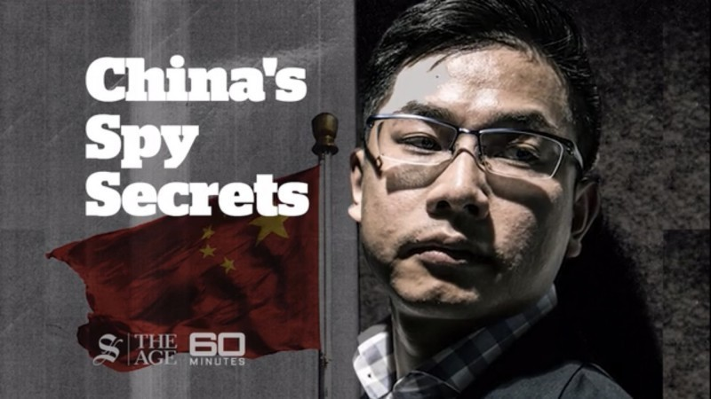 自稱是中國間諜的男子「王立強」向澳洲投誠,並揭露中共已對台灣滲透。(圖擷取自60 Minutes)