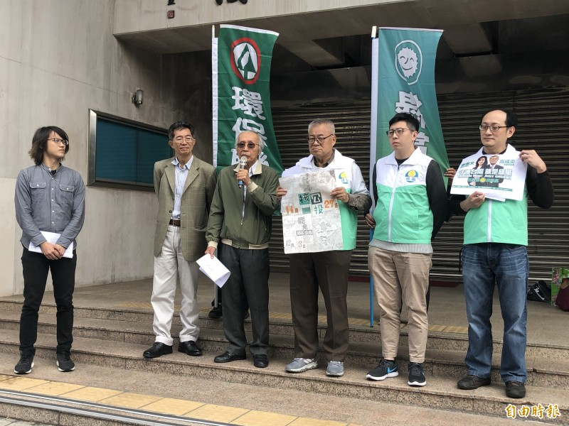 台灣環境保護聯盟、綠黨共同指出,25年前時任立委的韓國瑜就曾因不尊重反核民意,被發起罷免。(記者羅綺攝)