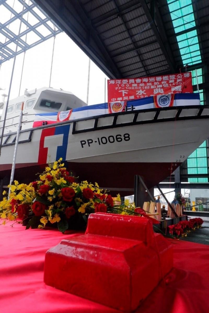 10068號巡防艇今舉辦下水典禮。(記者王宣晴翻攝)