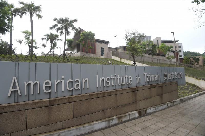 美國智庫「2049計畫研究所」正積極研議,比照1972年《上海公報》的做法推動「美台關係正常化」,讓美國在台協會升格成具有「官方性質」的聯絡辦事處。(記者方賓照攝)