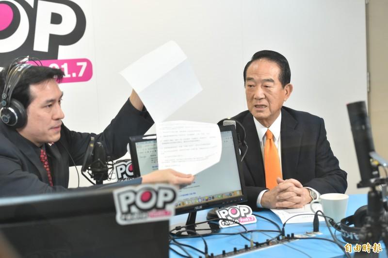 親民黨總統參選人宋楚瑜今(27日)上廣播節目「POP 撞新聞」。(記者塗建榮攝)