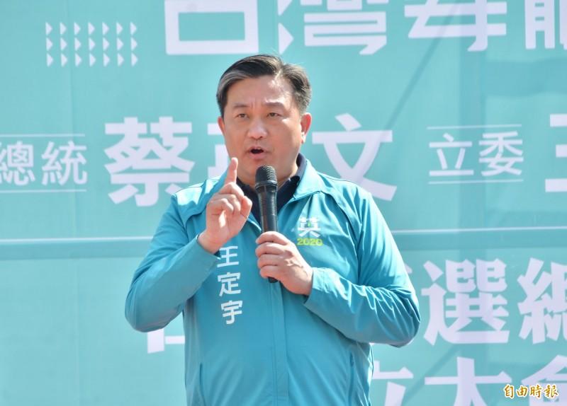中火減煤爭議中,立委王定宇轟盧秀燕與國民黨是詐騙共犯集團。(資料照)