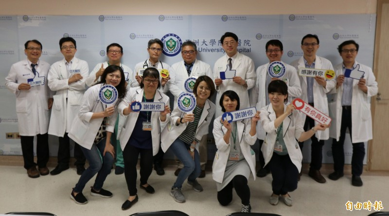 亞大醫院血液腫瘤科醫師葉士芃(後排右四)率領亞大醫院癌症中心團隊獲得衛福部癌症資源中心認證。(記者陳建志攝)