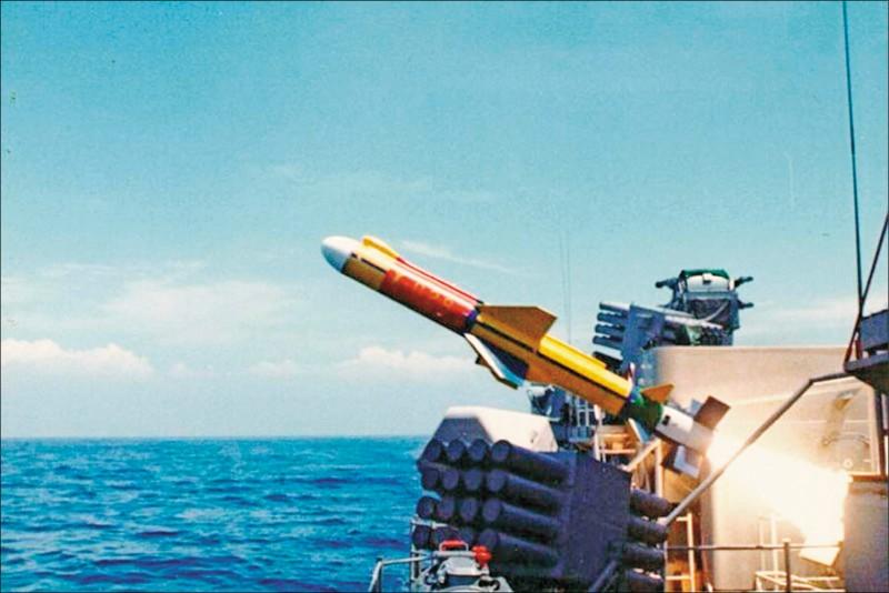 中科院「光榮之星」頻繁出海執行任務,軍方官員表示,「光榮之星」是為了測試中科院研發成熟的新型反艦飛彈。(圖:取自中科院網站)