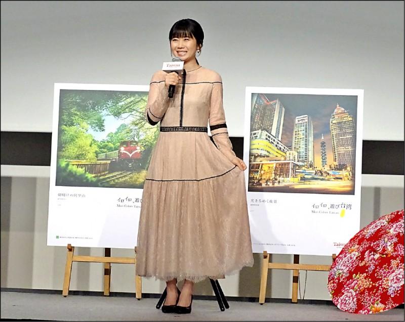 福原愛在東京為台灣觀光代表,穿著代表珍珠奶茶顏色的洋裝上場。(駐日特派員林翠儀攝)