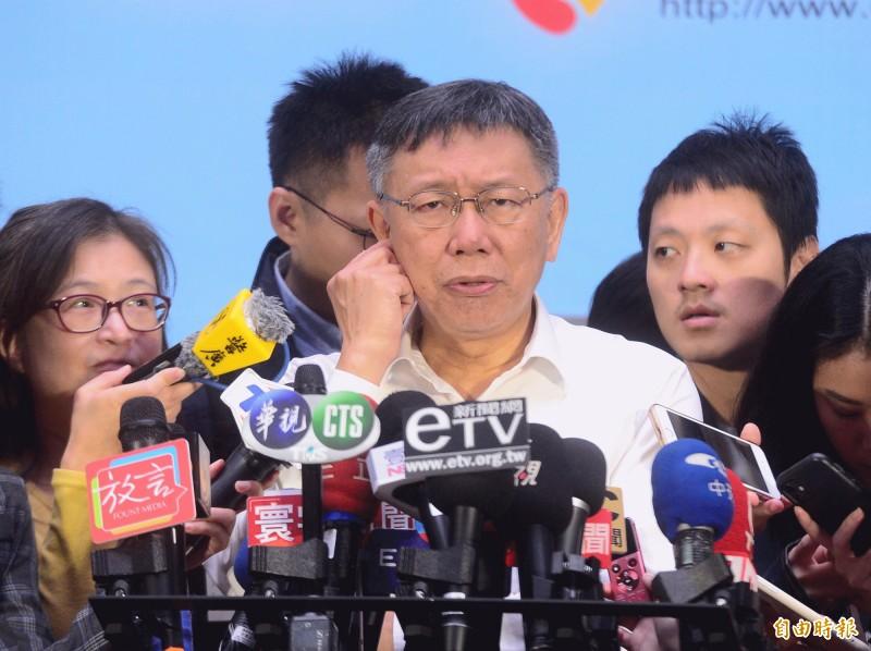 台北市長柯文哲說,學姊還是「國民情人」,他猜今年投票率會很低,還是要鼓勵年輕人走到投票所去投票,所以要有些吸票機。(記者王藝菘攝)