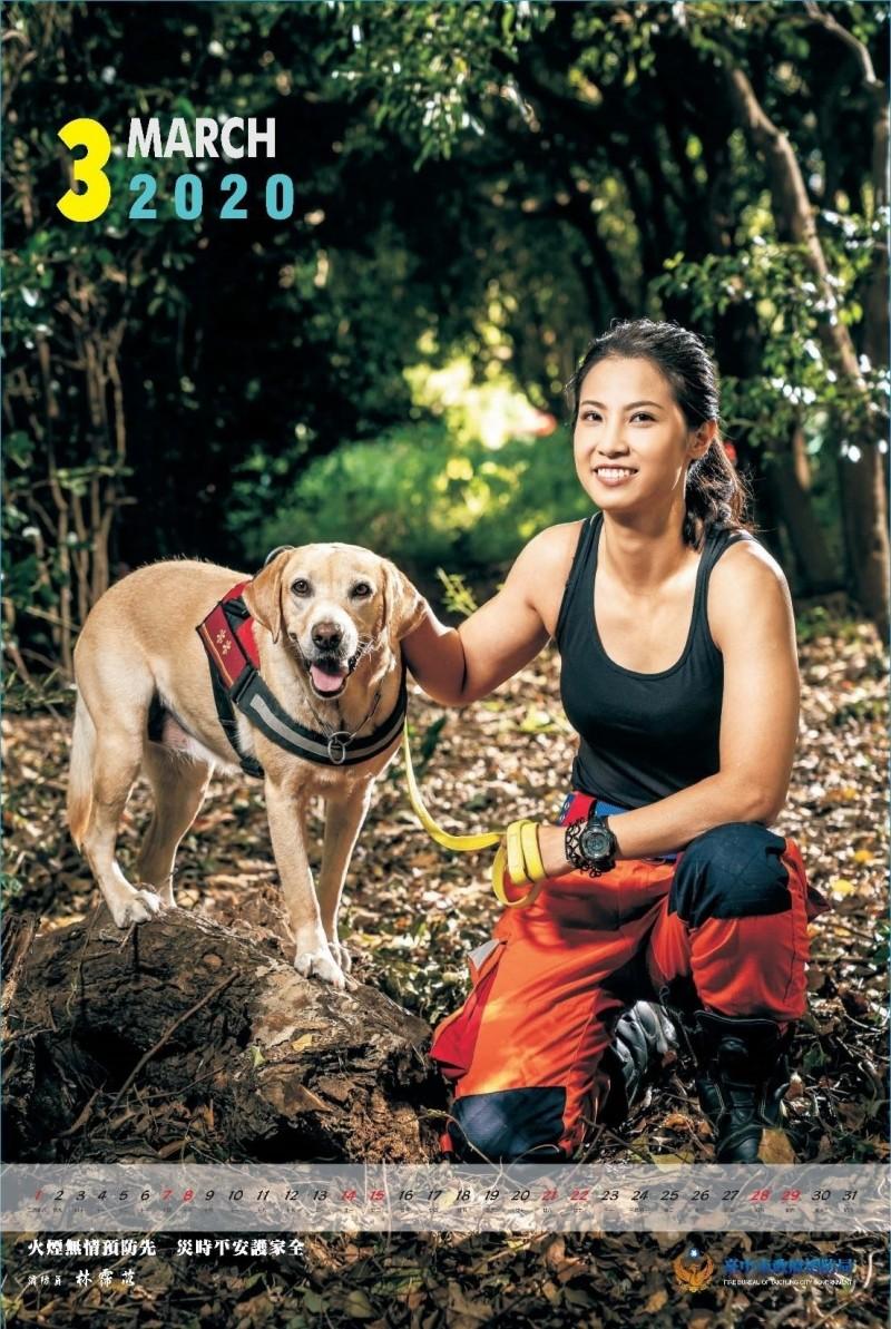 搜救犬斯斯,是擁有「雙認證」的搜救犬。(記者張瑞楨翻攝)
