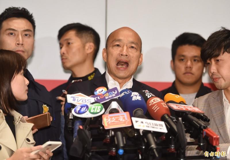 韓國瑜呼籲支持者拒答民調,陳瓊華形容博歹賭就是這樣。(資料照)