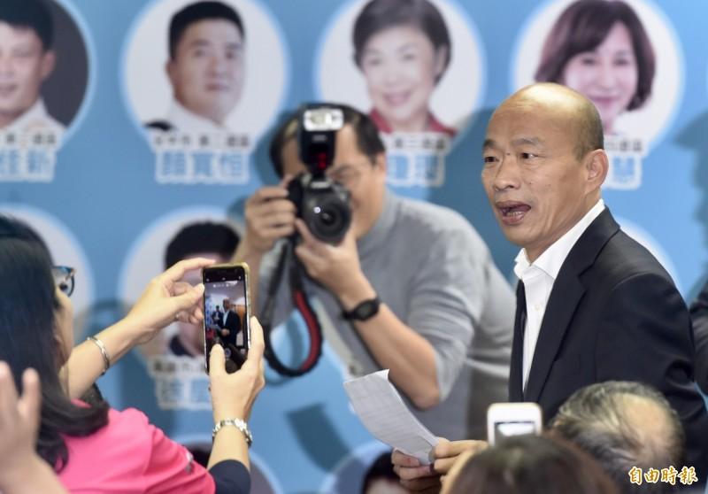 國民黨總統候選人韓國瑜支持度持續下探。(資料照)