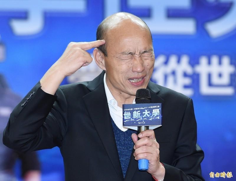 韓國瑜競選口號「台灣安全,人民有錢」,被發現牴觸國民黨推出的「反併吞法」。(資料照)