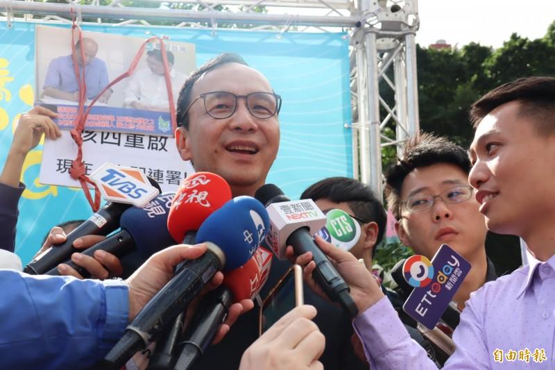 對於是否擔任韓國瑜全國競選總部主委?朱立倫說,等韓市長宣布吧。(記者翁聿煌攝)