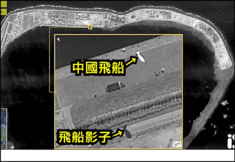 以色列「圖像衛星國際公司」(ISI)11月18日的衛星影像顯示,中國掌控的美濟礁上空疑有飛船。 (取自ISI推特)
