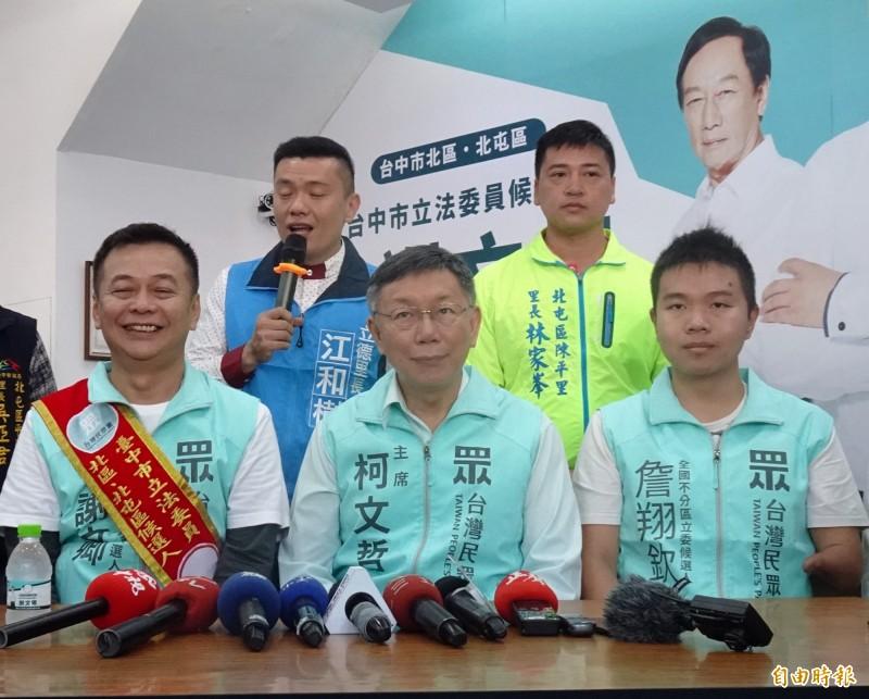 針對黃信介廣場審查未過,台北市長柯文哲(中)表示,北市府的設計不會干擾圓山遺址。(記者張菁雅攝)