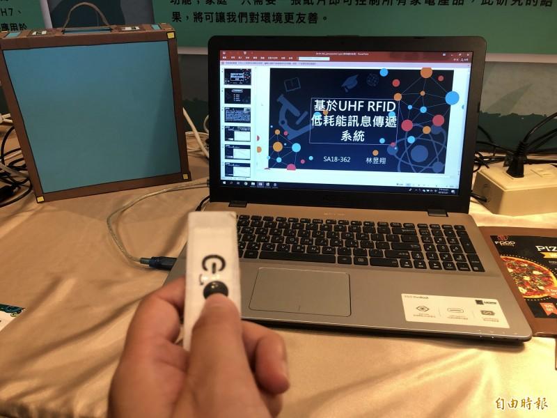 林昱翔以RFID遥控器操作电脑简报。 (记者罗绮摄)