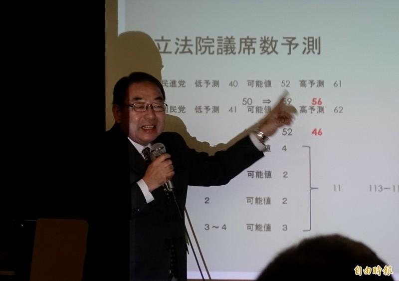 日本平成國際大學教授淺野和生預估明年台灣立委選舉各黨席次,民進黨可能拿下56席,國民黨為46席。(記者林翠儀攝)