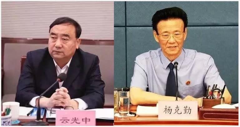 中紀委下午「雙開」的副部級官員雲光中、楊克勤。(圖擷取自PTT新聞)