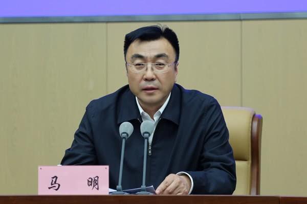中共中央紀委指控內蒙古自治區政協副主席馬明涉嫌嚴重違紀違法,並迫其接受紀律審查和監察調查。(圖擷取自重慶晨報)