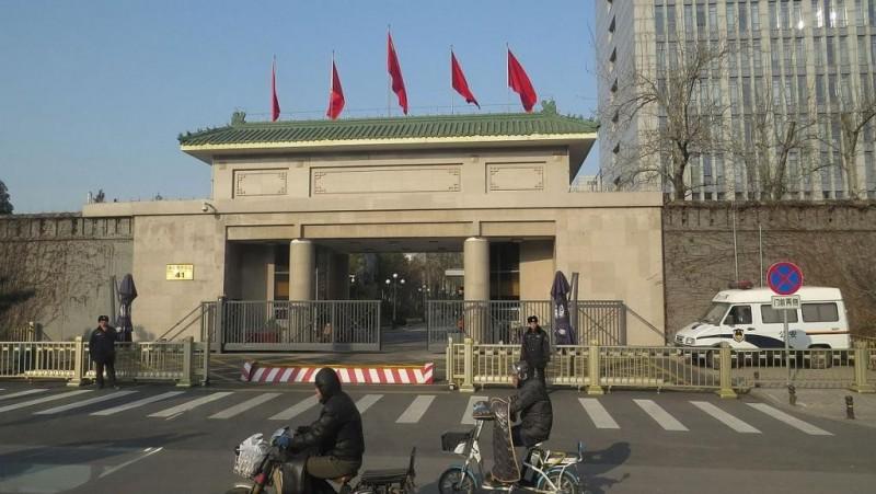 网上盛传的中国共产党中央纪律检查委员会门前照片。 (图撷取自法国国际广播电台)
