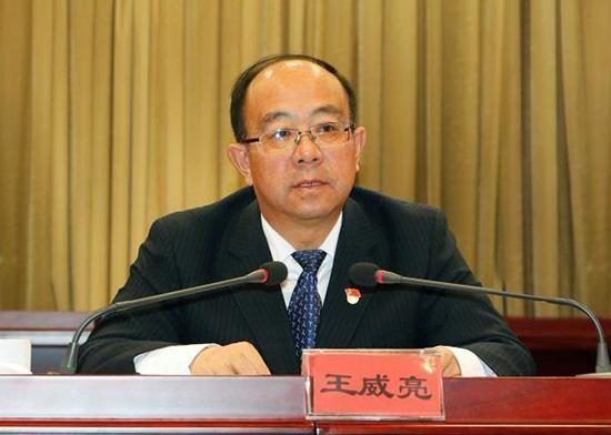 今早被中紀委開除黨籍、開除公職的副部級官員王威亮。(圖擷取自喵吉特區)