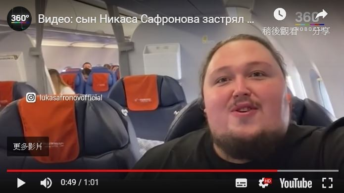 29歲盧卡‧扎特拉夫金(Luka Zatravkin)是俄羅斯著名鋼琴家。(圖片擷取自Факты ICTV Youtube)