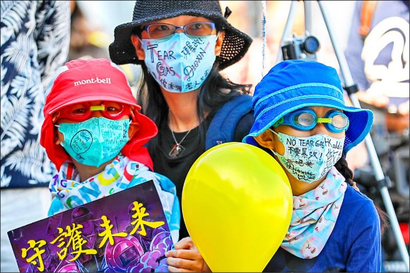 香港母親帶孩子參加「孩子不要催淚彈」遊行,呼籲警方停止使用有害人體和環境的化學武器。(美聯社)