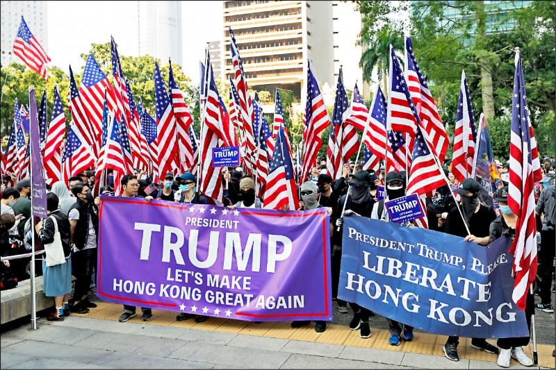 數千民眾手持美國國旗,上街感謝美國總統川普和國會通過捍衛香港自由人權的法案。(美聯社)