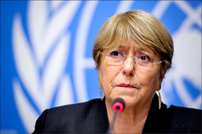 聯合國人權事務高級專員巴舍萊。(法新社檔案照)