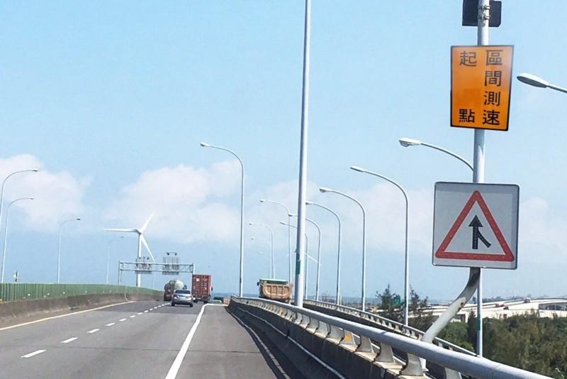 台61線西濱快速道路北上122.6至115.6公里處,即通霄鎮南通灣至白沙屯北上路段設置的區間測速,昨天正式上路執法,計有203輛超速。(圖由警方提供)