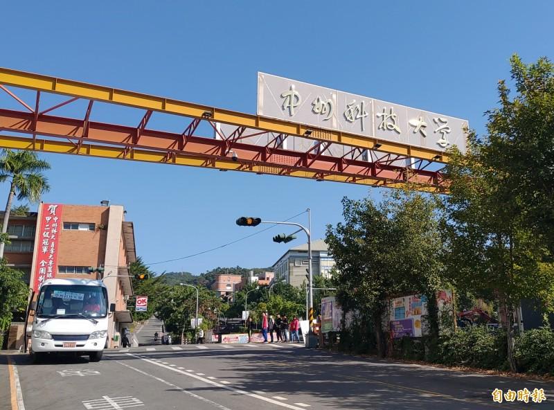 中州科技大學爆出工業技術碩士生論文與學術專業不符,校方決定停招該研究所。(記者陳冠備攝)