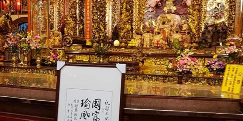 不支持韓國瑜的信眾發現,媽祖廟內擺了祝福韓國瑜的書法字讓信眾參拜。(圖取自公民割草行動)