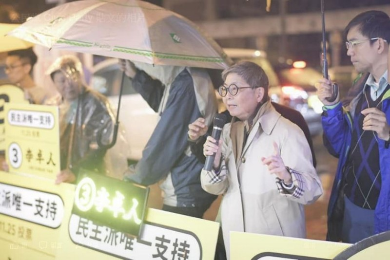 針對港警逮捕大量「反送中」示威者,造成香港「司法災難」,大律師吳靄儀批評這是因政府「濫捕濫控」而一手造成,呼籲所有社會人士持續關注追究,並救濟被捕示威者。(圖取自臉書 公民黨Civic Party)