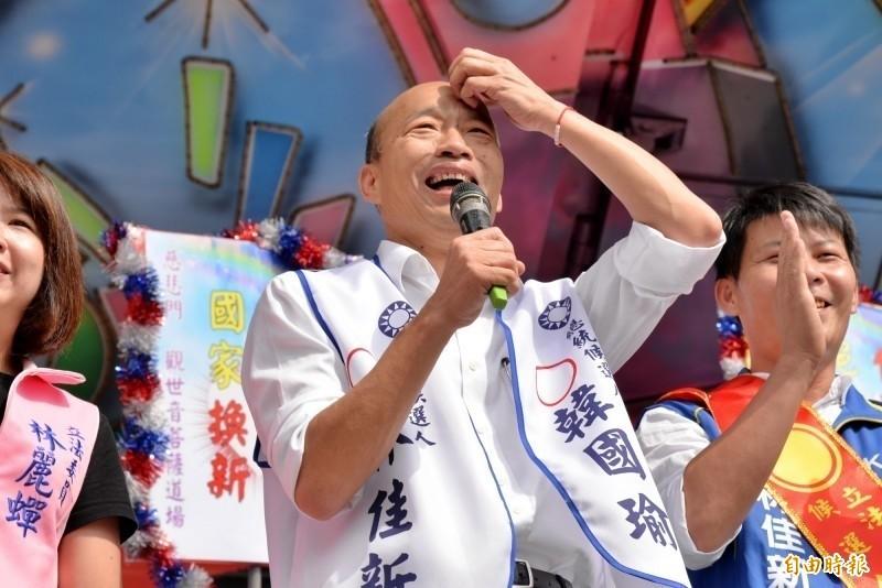 韓國瑜今年4月公布去年競選帳目結餘,共1506萬2243元,並於8月15日指出,從今年1月9日起至8月12日止,共獲捐出524萬3496元。(資料照)