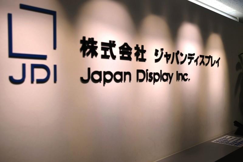 日本顯示器公司(JDI)先前爆出員工侵占巨額公款醜聞,現在又傳出該員工「以死謝罪」。(美聯社)