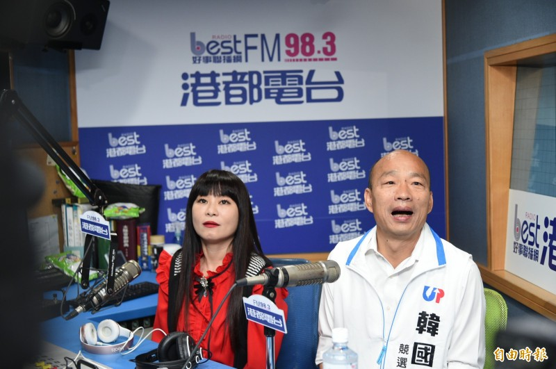 國民黨總統候選人韓國瑜今早接受港都電台素蘭的專訪。(記者張忠義攝)